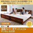 高さ調整可能 ベッド ワイドK200 (国産カバーポケットコイルマットレス付き) すのこ /宮付き 脚付き 連結 分割式 木製