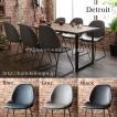 Detroitデトロイト/ダイニング7点セットW180天然木ウォールナット無垢材ヴィンテージデザインダイニング(テーブル+チェア6脚)