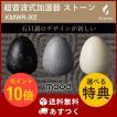 加湿器 超音波 アロマ mood 超音波式加湿器 ストーン KMWR-302 選べる3色 ブラック グレー アイボリー