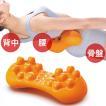 腰痛 クッション マッサージ器 ストレッチ 腰 肩甲骨 背中 ツボ押し 美バランス もまれる腰楽スリムクッション