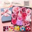 フラワーギフトやお花のプレゼントに!ソープフラワー ソープローズ「スクエアBOX」 ボックスフラワーのアレンジメント!