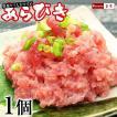 ねぎとろ ネギトロ 業務用 マグロ ネギトロ丼 手巻き寿司 冷凍 300g