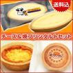 給食チーズタルト(8ヶ入×2パック・計16ヶ)&焼きプリンタルト(6ヶ入×2パック・計12ヶ)セット