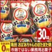 亀田製菓 おばあちゃんのぽたぽた焼 ミニ さとうじょうゆ味 1袋 2.5g(1枚)×30袋 ゆうパケット便 メール便 送料無料