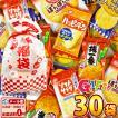 亀田製菓 ギフト袋付!  「ハッピーターン」「カレーせん」などが入った4種類合計30袋 ゆうパケット便 メール便 送料無料