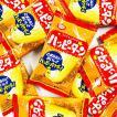 【送料無料】亀田製菓 市販ではない業務用! ツイてるおいしさ!ハッピーターン 1袋 (1枚)×150袋