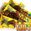 送料無料 ギンビス しみチョココーンスティック 120本(賞味期限2019年8月25日)