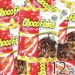送料無料  日清シスコ チョコフレーク砂糖50%オフ<br>1袋(63g)×12袋