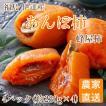 福島 伊達 亀岡果樹園のあんぽ柿 蜂屋柿 4パック