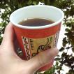厚紙コップ280ml (1000個)レッツコーヒー