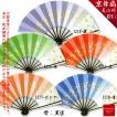 日本製 舞扇 9.5寸 9間 約29cm 愛1214-1218 藤、緑、赤、ピンク、青 日本舞踊やうらじゃ祭りなどに 舞踊用 クリックポスト対応