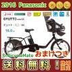 ポイント10倍 22日迄 Panasonic BE-ELME03T ギュットミニEX 16A ビターブラウン 電動自転車 パナソニック 子供乗せ 20インチ 電動アシストサイクル