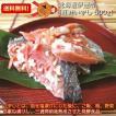 北海道 紅鮭いずし 500g