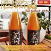 三ヶ日みかんジュース ストレート 果汁100% フルーツジュース 果物ドリンク 720ml×12本入