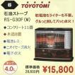 6.TOYOTOMI(トヨトミ)石油ストーブ RS-G30F(M)