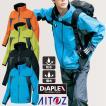 DiAPLEX(ディアプレックス) 全天候型ジャケット[S〜LL] アイトス AZ-56301 レインウエア レインジャケット 合羽