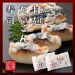 金沢網善の「甘麹だいこん寿司」2個セット【2018年度生産分】