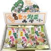 本江醸造食品 まつや ごまとり野菜みそ 1箱12袋入り(180g×12袋)【金沢名物】