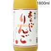 梅乃宿 -うめのやど- あらごしりんご酒 1800ml