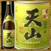 天山 -てんざん- 本醸造 超辛口 1800ml