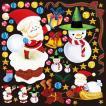 シール クリスマス サンタ 雪だるま 装飾 デコレーション チョークアート 窓 黒板 看板 ステッカー(最低購入数量3枚〜)