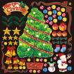シール クリスマスツリー ベル 装飾 デコレーション チョークアート 窓 黒板 看板 ステッカー(最低購入数量3枚〜)