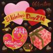 シール バレンタインハート 装飾 デコレーション チョークアート 窓 黒板 看板 ステッカー(最低購入数量3枚〜)