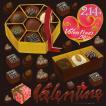 シール バレンタインチョコ 装飾 デコレーション チョークアート 窓 黒板 看板 ステッカー(最低購入数量3枚〜)