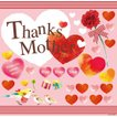 シール 母の日 ハートマーク 小鳥 カーネーション 装飾 デコレーション チョークアート 窓 黒板 看板 ステッカー(最低購入数量3枚〜)