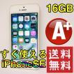 iPhone SE 16GB A1662 SIMフリー 格安SIM利用可 ゴールド ★