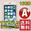 iPhone SE SIMフリー 格安SIM利用可 16GB A1662 ピンク ローズゴールド Apple★