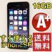 iPhone SE SIMフリー 格安SIM利用可 16GB A1662 スペースグレイ★
