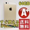 iPhone SE 64GB A1662 SIMフリー 格安SIM利用可  ゴールド  ★