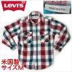 リーバイス米国製ネルシャツサイズM