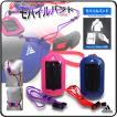 ランニング用 ジョギング用 ウォーキング用 ウエストポーチ モバイルポーチ/アディダス adidas モバイルバンド AAG32