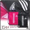 ナップサック アディダス シューズバッグ 巾着 ランドリーバッグ adidas/エンセイ ジムバッグ KBP76