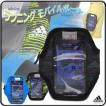 アディダス モバイルポーチ 携帯ケース ランナーポーチ  ランニング用 ジョギング用 ウォーキング用 adidas/KBQ29