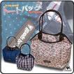 トートバッグ レディースバッグ 女性用 ハンドバッグ 花柄 ドット柄 チェック柄 ルコック/トートバッグ QA-675743