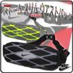 ウエストバッグ ナイキ ヒップバッグ NIKE ランナーポーチ ランニング用 ジョギング用/RN8006