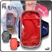 スマートフォンケース プーマ アイフォンケース puma アームポーチ ランニング用 ジョギング用/PR モバイル アームバンド No,053298