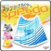 ラップタオル キッズ 子供用 スピード 巻きタオル スイミングタオル 水泳用 speedo/ラップタオル(小) sd96t04