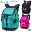 スイムバッグ リュックサック プールバッグ スイミングバッグ スピード/スイマーズ リュック M SD97B24