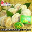 北海道産 活ほたて貝2kg&よつ葉バター 1個セット(ほたて ホタテ 帆立)