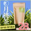 月桃茶 葉 24g