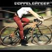 700C ロードバイク 折りたたみ自転車 21段変速 スタンド ドロップハンドル ドッペルギャンガー 825