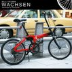 20インチ 折りたたみ自転車 BA-PR1 ( 7段変速 アルミフレーム カギ ライト ヴァクセン WACHSEN)