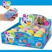 Playfoam プレイフォーム 展示用ボックス 64個入り(おもちゃ 知育玩具 粘土 遊び ねんど セット)
