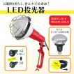 LED投光器 電球付 屋内外 照明 器具 5mコード 50W LED 5500LM ライト ランプ 口金 E39  作業用 作業灯 工事用 現場 照射 防滴 バイス付