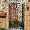 門扉  鋳物門扉 片開き おしゃれ キャスリート 1型 アイアン風 ゲート 門 アルミ門扉 三協アルミ  0710 幅70×高さ100cm 地域限定送料無料