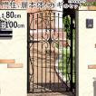 門扉  鋳物門扉 片開き おしゃれ キャスリート 6型 アイアン風 ゲート 門 アルミ門扉 三協アルミ  0810 幅80×高さ100cm 地域限定送料無料